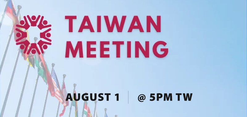 Taiwan Meeting | System Dynamics Society